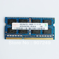 Memoria De Laptop 4 Gb Ddr3 1600 Mhz Pc3-12800 Varias Marcas