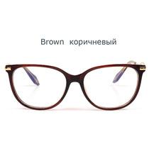 Armação Óculos De Grau Quadrado Gatinho Médio Feminino
