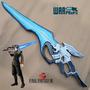Final Fantasy Viii Squall Leonheart Gunblade Replica Cosplay