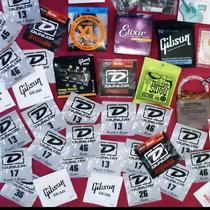 Cuerdas Importadas G/eléctrica !!! Sueltas !!! Gibson Dunlop