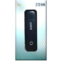 Mini Modem 3g Desbloqueado Huawei Usb Tim Vivo Oi Claro
