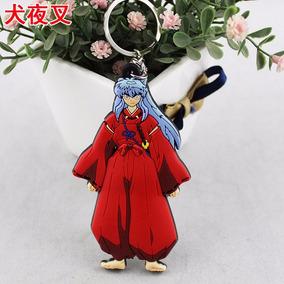 Chaveiro Inuyasha Anime Cute Coisas