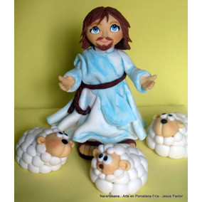 Adorno Para Torta Comunión Bautismo Jesús Porcelana Fría