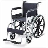 silla de ruedas precios chiclayo