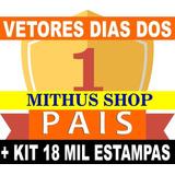 Vetores Dia Pais Artes, Canecas Almofadas Chinelos + Brinde