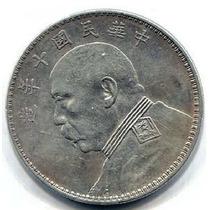 Moneda De China Yuan Del 1914 Paquete De 3
