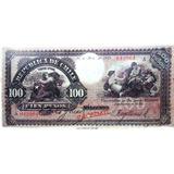 Chile Facsimil Billete 100 Pesos 4a Emisión Fiscal Rosado