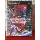 Ps2 Playstation 2 Psychic Force Complete Japones Anime