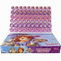 Disney Princess Party Stampers Sofia Favors (20 Stampers)