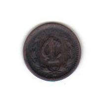 1 Centavo 1900 Moneda De México Porfirio Diaz Siglo Xx - Hm4