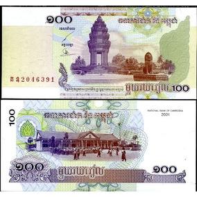 Billete Camboya 100 Riels (2001) Escuela Primaria
