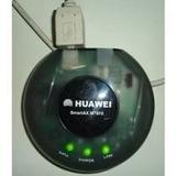 driver pour modem huawei smartax mt810