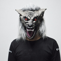Máscara Lobo Pronta Entrega Hallowen Fantasia - Envio 24h