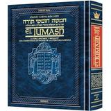 El Jumash (la Tora En Español )