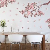 Adesivos De Parede - Árvores -galhos -florais