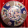 Fina Caja De Porcelana China Multicolor, Nueva