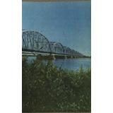 Sgo. Del Estero - Puente Carretero A La Banda - 1957 (#754)