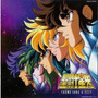 Saint Seiya - Coleccion De Todas Las Movies 5 Vol.