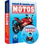 Manual De Mecánica Para Motos - Con Dvd, Edición 2016 -