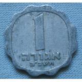 Israel 1 Agora De 1962 Km#24.1 Variante Para Colecciónistas