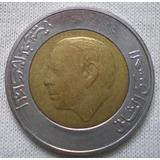 Marruecos 5 Dirham 1987 Moneda Bimetálica Rey Hassan Il Y#82