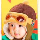 Touca Chapéu Criança Bebê Gorro Inverno Orelha Frio