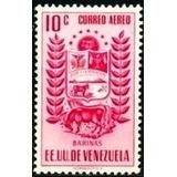 Estampillas Venezuela 1953 Aereo Barinas (nan50) 2018*