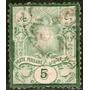 Irán-persia Antiguo Sello Usado Sol Año 1882