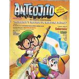 Anteojito 1633 A- 18 Junio 1996 - Pi-pio-antifaz-hijitus