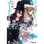 Sword Art Online Novela Digital Epub Mobi Colección Completa