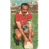 Independiente Pavoni Tarjeton Futbol N 81 Figurita Antigua