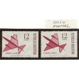 1965 - Avion Desplazado En El 12 Pesos Aereo