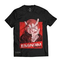 Camiseta Camisa Eminem Rap God Slim Shady Hiphop - Qualidade