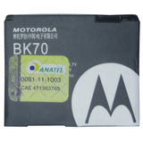 Bateria Bk70 P/ Celular Motorola Nextel Ic602 I890 Z8 Z10