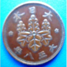 Japao-antiga Moeda-1936-1 Sen (era Taisho)