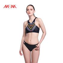 Bikini Traje De Baño Moda Tribales Halter Verano Mayoreo 17