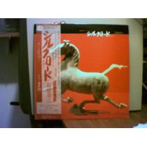 Lp Kitaro Imp. Japan Duplo, Canyon Records, C38r0076~77c