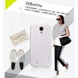 Capa Policarbonato Rock Branca Samsung Galaxy S4 I9500