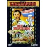 Dvd Mazzaropi: Meu Japão Brasileiro [ Mazaropi ]
