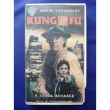 Kung Fu A Lenda Renasce Vhs