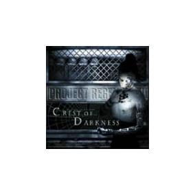 Arrem Crest Of Darkness Project Regeneration(e+) Cd Import