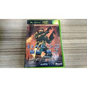 Jogo Halo 2 Xbox Clássico Edição Do Game