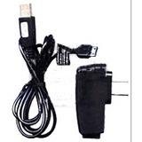 Carregador Usb, Parede Do Celular Samsung Gt-m2710