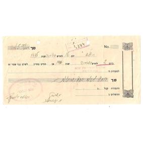 Nota Promissoria Escrita Arabe Ano 1936 Com, Valor 5000