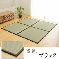 Tatami Japonés Natural - Tapete Fibra Arroz - Set 6 Piezas