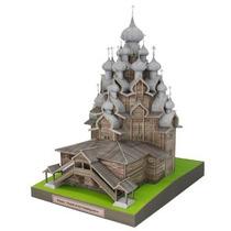 Maquete Em Papel Da Igreja Transfiguração, Russia C Detalhes