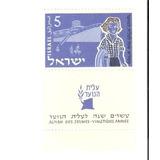 Lindo Selo De Israel - Imigração Por Navio - Vejam A Foto !