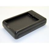 Carregador Bateria Motorola Bp6x Milestone A853 A953 Atrix