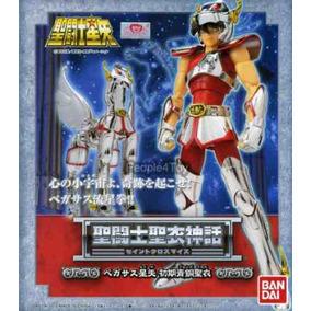 Cavaleiros Do Zodiaco Seiya De Pegasus V1 Cloth Myth
