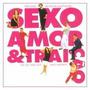 Cd Sexo Amor E Traicao Soundtrack